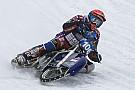 Two wheels По лезвию бритвы. Лучшие фото этапа Ice Speedway Gladiators в Алма-Ате