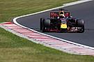 Red Bull: la partenza a rilento legata a problemi con la galleria del vento