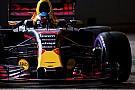 Un chiffre d'affaires de plus de 220M€ pour Red Bull Racing en 2016