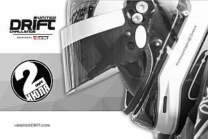 UDC Прев'ю Ukranian Drift Challenge 2017 запрошує на подію року