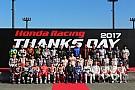 General GALERI: Honda Racing THANKS DAY 2017