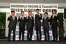 GSR、体制継続しGT300連覇目指す。可夢偉を起用し鈴鹿10耐にも参戦