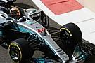 Формула 1 Гран Прі Абу-Дабі: Хемілтон побив рекорд траси у другій практиці