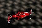 Формула 1 Райкконен: Ferrari має резерв для поліпшення
