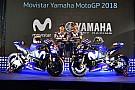 ヤマハ、2018年の参戦体制を発表。今年のバイクはロゴカラーを変更