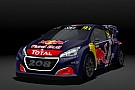 World Rallycross Peugeot unveils 2018 WRX car, retains Hansen brothers