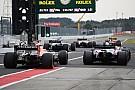 Текстова трансляція гонки Гран Прі Японії