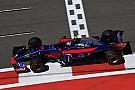 Формула 1 Хэмилтон помешал Сайнсу во втором сегменте квалификации