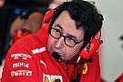 Ferrari: il