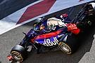 Forma-1 A Toro Rosso beszámolt róla, hogyan halad a Hondával