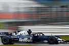 A Red Bullnál hétfőn Ricciardo kezdi a körözést