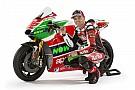MotoGP-Rookie Sam Lowes (Aprilia): Kann ganz sicher schneller