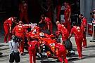 Ferrari ne va remanier que son département de contrôle qualité