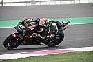 MotoGP Зарко возглавил третью тренировку Гран При Катара