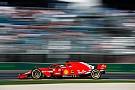 فورمولا 1 فيتيل: نتحلّى بسرعة أكبر لسباق أستراليا