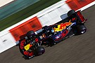 Формула 1 Відео: Ф1 приховала в Instagram непристойний жест Ріккардо