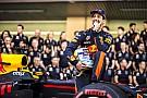 Red Bull: