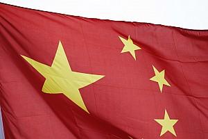 В Ф1 захотіли проводити ще один етап у Китаї