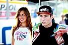 MotoGP Алеш Эспаргаро повредил руку во время падения в гонке