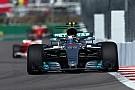 Formula 1 Lauda