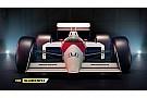 F1公式ゲーム『F1 2017』発売決定。クラシックマシンが復活!