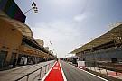 Datos y hechos sobre el GP de Bahrein en Sakhir