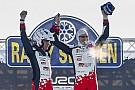【WRC】スウェーデン最終日詳報:トヨタのラトバラ優勝。年間首位浮上