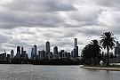 Формула 1 Гран Прі Австралії ризикує стати дощовим