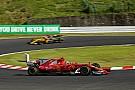 Videón Räikkönen határozott előzése Suzukából