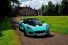 Prodotto Lotus Elise Cup 250, mai così estrema