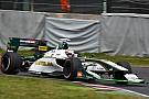 Suzuka Super Formula: Nakajima cruises to victory, Gasly 10th