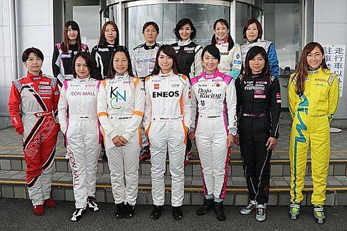 【KYOJO-CUP開幕】女性同士の本気バトル。想像以上の激戦!