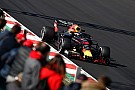 Formule 1 Ricciardo hoopt dat Red Bull 'statement' kan maken in Melbourne