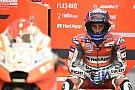 MotoGP Соперники назвали Довициозо фаворитом Гран При Катара