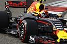 """【F1】フェルスタッペン、""""ブルーフラッグ""""の運用見直しを望む"""