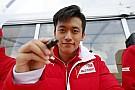 EUROF3 Guan Yu Zhou confermato da Prema: nel 2018 correrà ancora in F.3