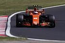 McLaren motor kararına ilişkin son tarihi Eylül olarak belirledi