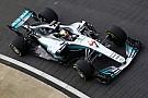 Forma-1 Forradalmi autóval támad a Mercedes a 2017-es F1-es szezonban