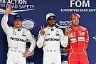 Formel 1 2017: WM-Endstand nach dem 20. Rennen