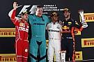 2017 İspanya GP - Heyecan dolu yarışı Hamilton kazandı!