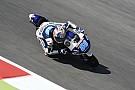 【Moto3】ムジェロ予選:鈴木竜生が10番手。マルティンが3連続PP