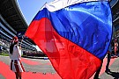 Формула 1 В Формуле 1 еще никогда не было так много гонщиков из России. Вот они