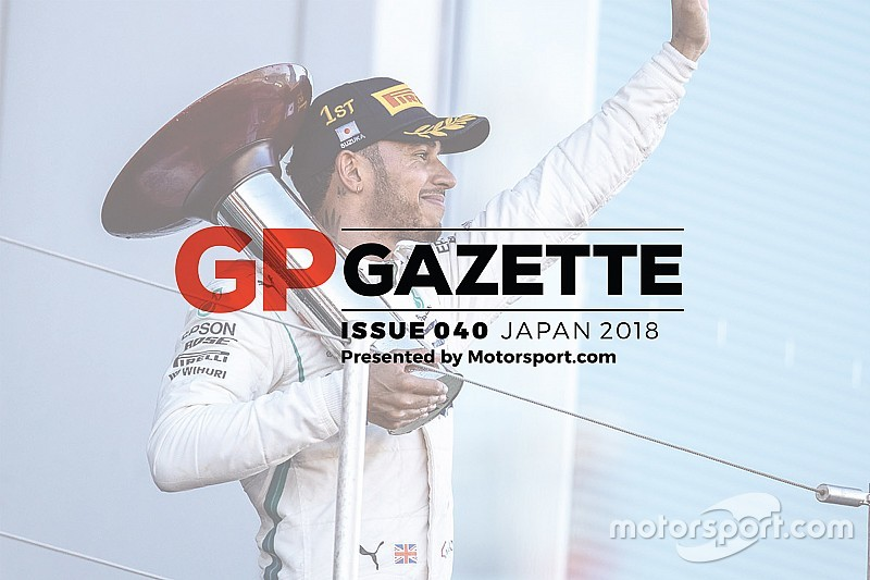 Issue #40 of GP Gazette is online now