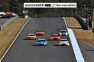 DTM Selangkah lagi, kolaborasi DTM dengan Super GT terwujud