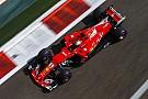 2017 Abu Dhabi GP 1. antrenman: Vettel hızlı başladı