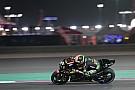 موتو جي بي زاركو يكسر التوقعات وينطلق أوّلاً في سباق قطر