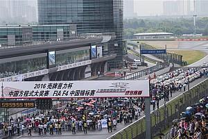 """中国F4 新闻稿 """"赛车盛宴,中秋大礼""""——铭泰赛车掀起上海最速风暴"""