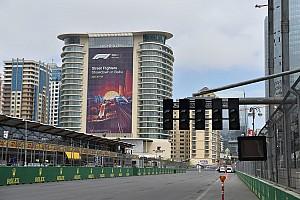 Формула 1 Прямой эфир Четверг в Баку. Большой онлайн