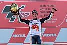 MotoGP Valencia: Pedrosa menang, Marquez juara, Dovi tak finis