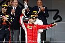 """Fórmula 1 Vettel elogia: """"Daniel teve respostas o tempo inteiro"""""""